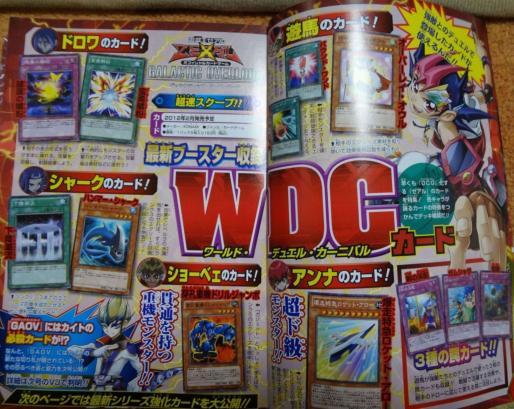 WDCcards_515_410.jpg