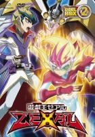 final-duel_dvd2.jpg