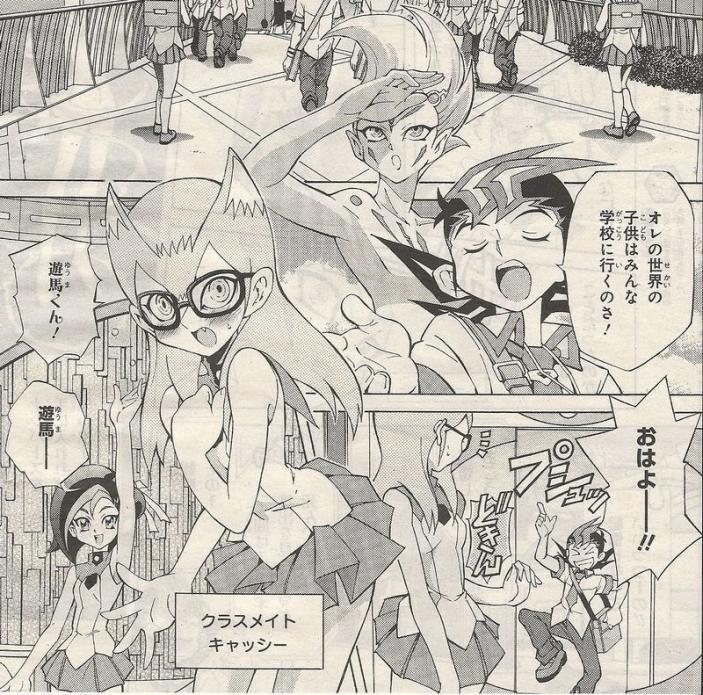 koyasu-meganele_704_696.jpg