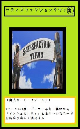 manzoku-town1.jpg