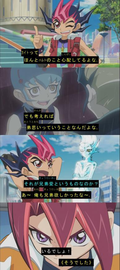 nakako-manzai_387_893.jpg