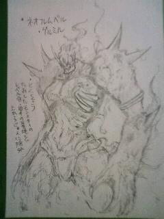 neo-fre_umasugi.jpg