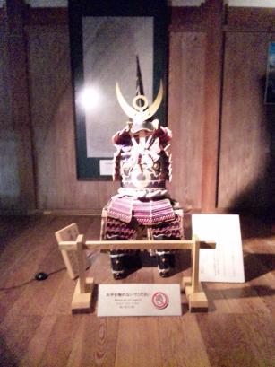 odemukae-tono2.jpg