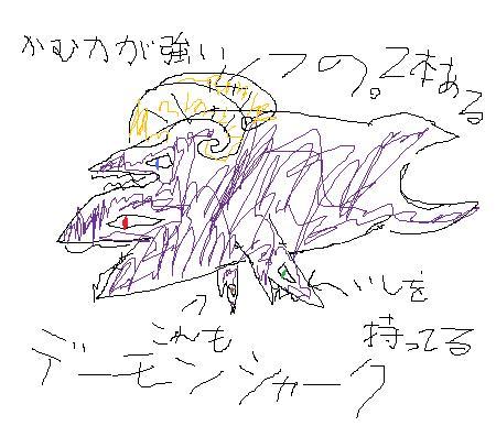 orika_demon-shrk.jpg