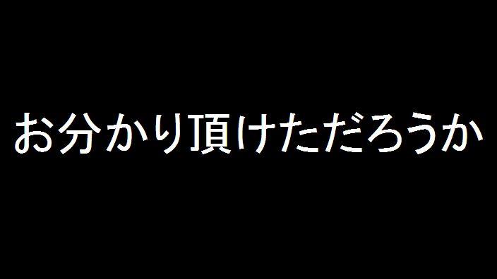 owakari_okawari.jpg