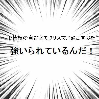 (集中線)