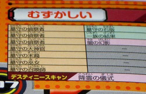 syoukanshi_503_325.jpg