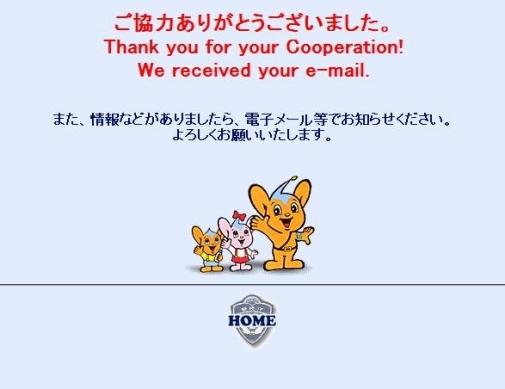 tsu-ho_-2012.jpg