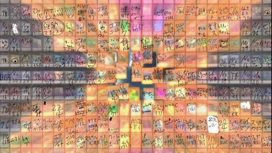 zexal-op_160-2.jpg