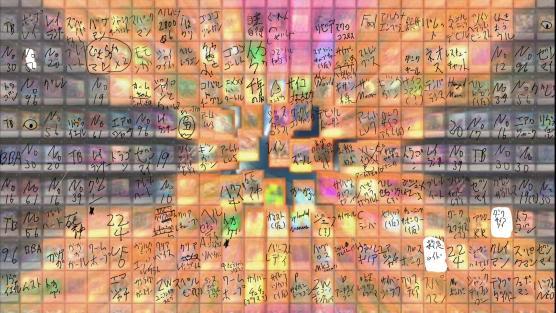 zexal-op_232-2.jpg