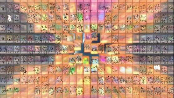 zexal-op_97-2.jpg