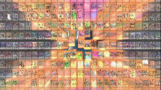 zexal-op_994.jpg