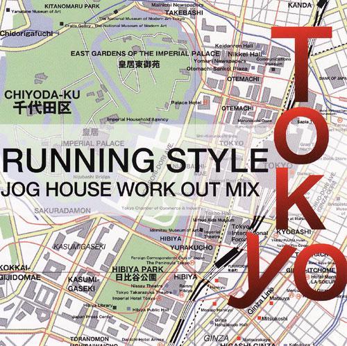 TOKYO-running-sty1.jpg