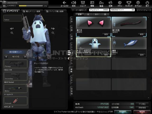 Snapshot_20121027_2208020.jpg
