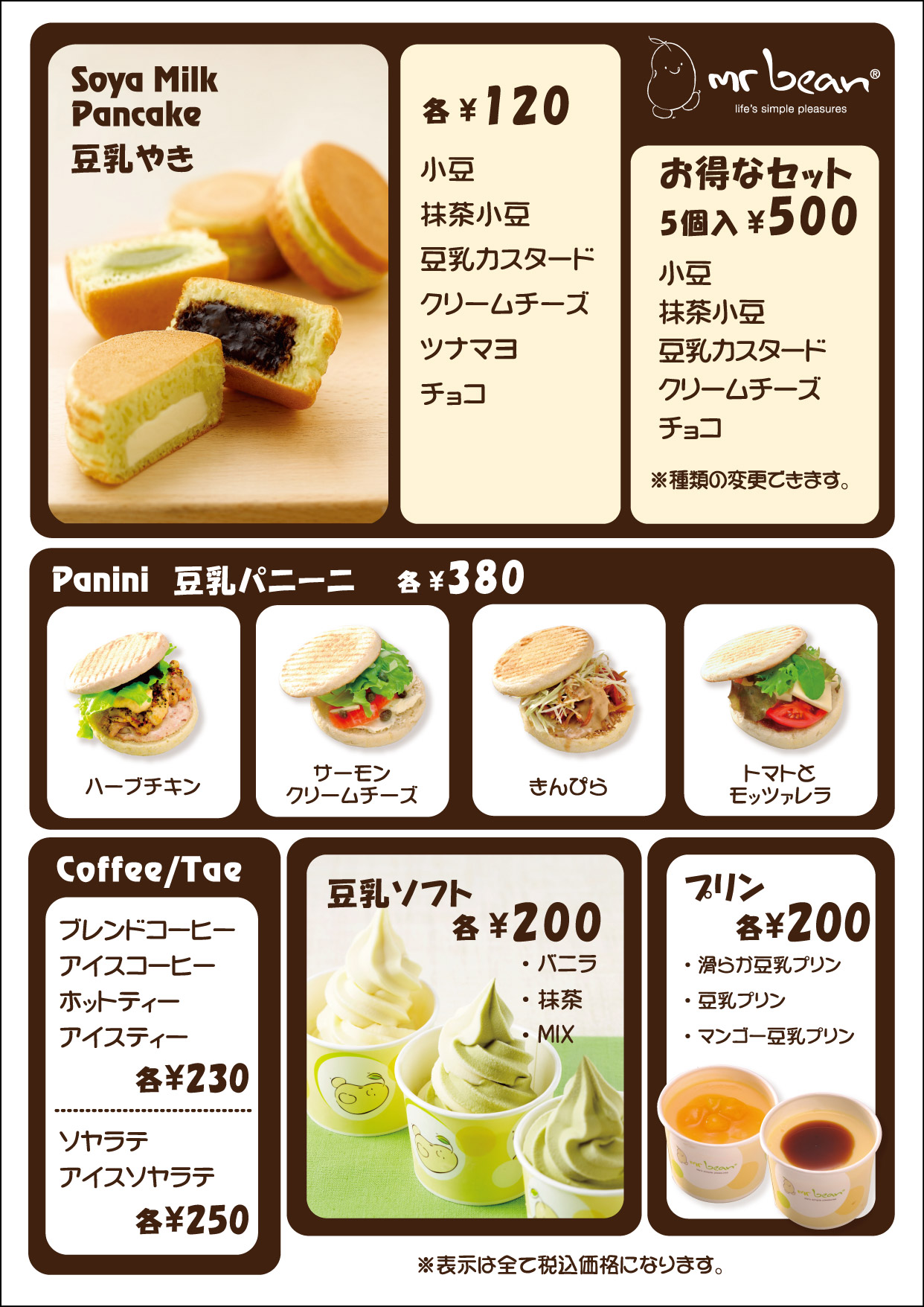 MrBean Grand Menu(food)決定