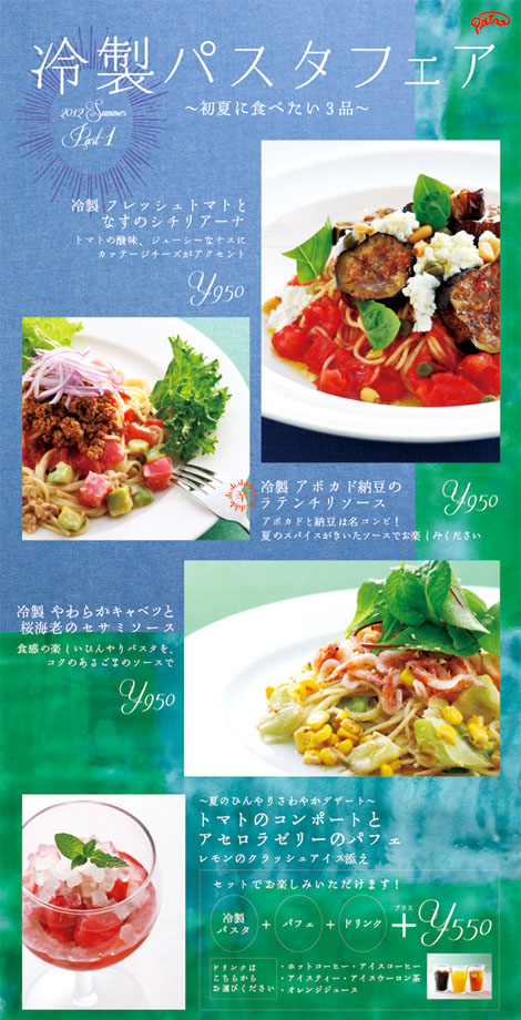 fair_pasta.jpg