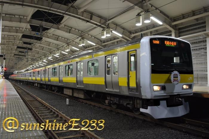 E231-500_sobu-.jpg