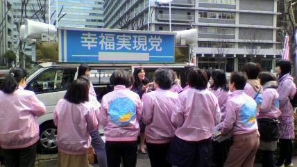 20110315-zaimusyoumae.jpg