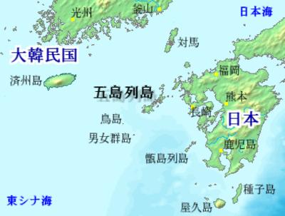 400px-Goto_Islands.png