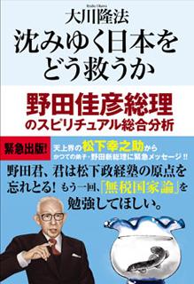 book_01_0014.jpg