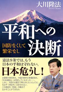 book_01_0032.jpg
