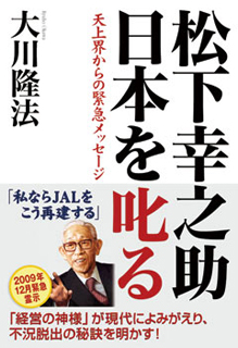 book_01_0102.jpg