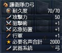5・1新沈没船1-3