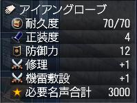 5-1新沈没船1-4