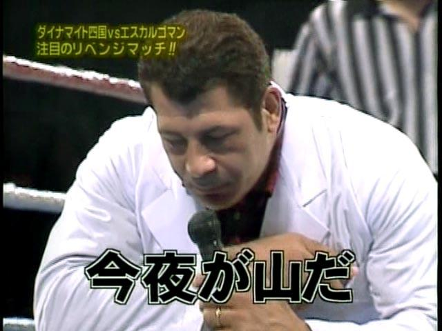 yamada_edited.jpg
