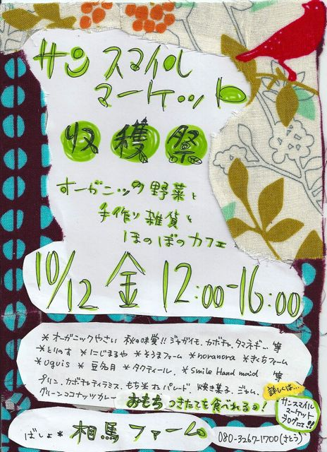 Scan 122780000