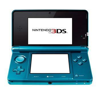 3ds正面
