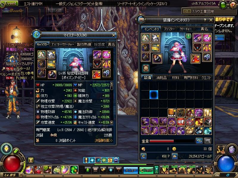 ScreenShot2013_1208_173744423.jpg