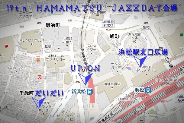 19th HAMAMATSU JAZZDAY