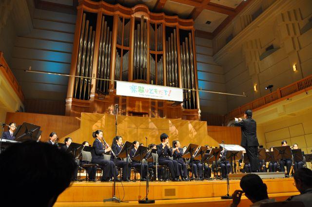 楽器はともだち チャリティコンサート