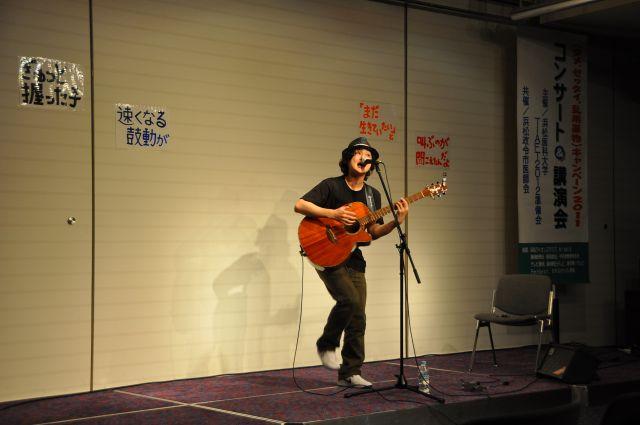 「ダメ、ゼッタイ、乱用薬物」キャンペーン2011 おっくコンサート
