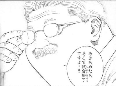 qws_1.jpg