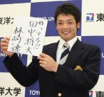 koushiki20101028林崎