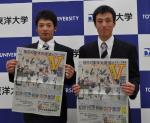 koushiki101028新聞