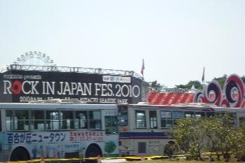 ROCK IN JAPAN2010