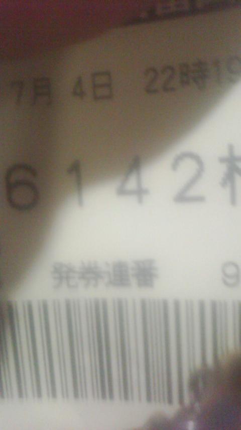 20110706231915.jpg