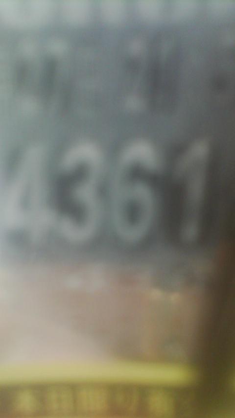 6/27緑レシート
