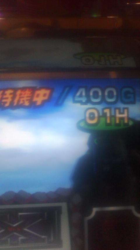 プロゴルファー猿+360
