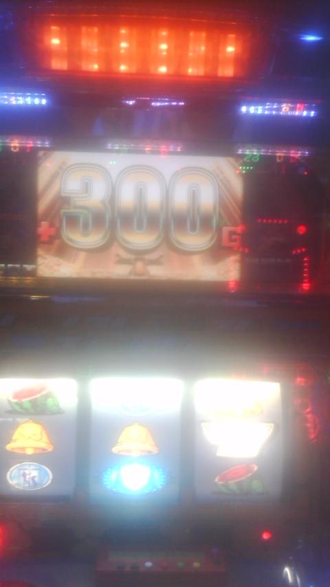 秘宝伝+300