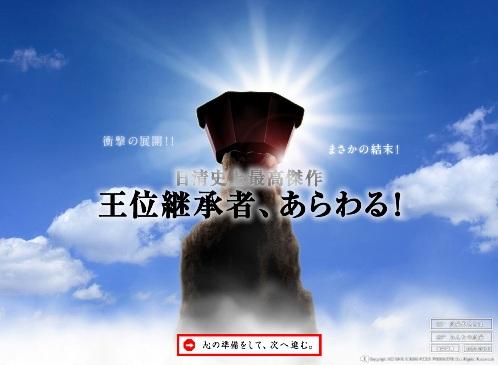 ラ王 HP ブログ用