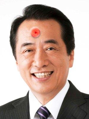 菅総理赤信号 小
