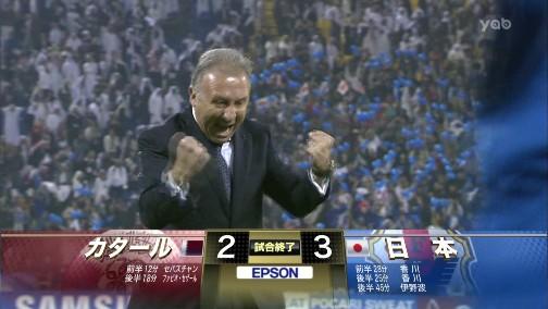 サッカー勝利