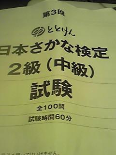 PA0_0628.jpg
