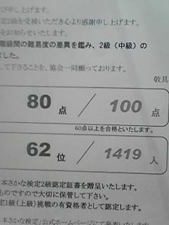 PA0_0640.jpg