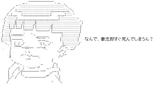 hotaru-ken.png