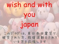 with you japan small full black